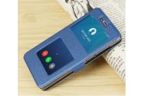"""Фирменный чехол-книжка для Xiaomi Redmi 4 Pro 3GB+32Gb/ Android 6.0 / 1920:1080 / 5.0"""" / вспышка слева синий с окошком для входящих вызовов и свайпом водоотталкивающий"""