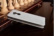 """Фирменный чехол-книжка водоотталкивающий с мульти-подставкой на жёсткой металлической основе для Xiaomi Redmi 4 Pro 3GB+32Gb/ Android 6.0 / 1920:1080 / 5.0"""" / вспышка слева серебристый"""