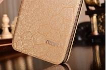 """Фирменный чехол-книжка водоотталкивающий с мульти-подставкой на жёсткой металлической основе для Xiaomi Redmi 4 Pro 3GB+32Gb/ Android 6.0 / 1920:1080 / 5.0"""" / вспышка слева золотой"""