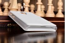 """Фирменный оригинальный чехол-книжка для Xiaomi Redmi 4 Pro 3GB+32Gb/ Android 6.0 / 1920:1080 / 5.0"""" / вспышка слева  белый водоотталкивающий с окошком для входящих вызовов"""