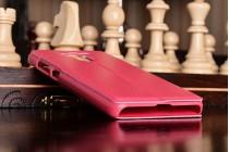 """Фирменный оригинальный чехол-книжка для Xiaomi Redmi 4 Pro 3GB+32Gb/ Android 6.0 / 1920:1080 / 5.0"""" / вспышка слева  розовый водоотталкивающий с окошком для входящих вызовов"""