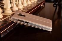 """Фирменный оригинальный чехол-книжка для Xiaomi Redmi 4 Pro 3GB+32Gb/ Android 6.0 / 1920:1080 / 5.0"""" / вспышка слева золотой с окошком для входящих вызовов и мультиподставкой водоотталкивающий"""