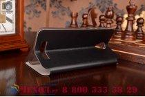 """Фирменный чехол-книжка  для  Xiaomi Redmi Note 2/ Note 2 Prime 5.5""""  из качественной водоотталкивающей импортной кожи на жёсткой металлической основе черного цвета"""