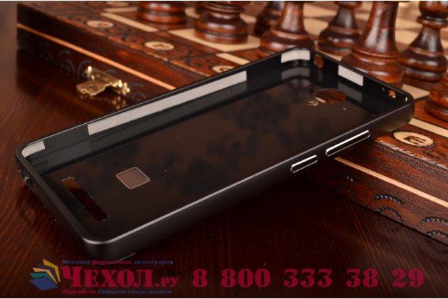 """Фирменная металлическая задняя панель-крышка-накладка из тончайшего облегченного авиационного алюминия для Xiaomi Redmi Note 2/ Note 2 Prime 5.5"""" черная"""