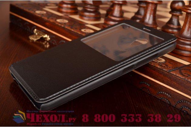 """Фирменный оригинальный чехол-книжка для Xiaomi Redmi Note 2/ Note 2 Prime 5.5""""  черный с окошком для входящих вызовов водоотталкивающий"""