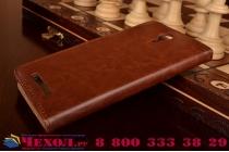 """Фирменный чехол-книжка из качественной импортной кожи с мульти-подставкой застёжкой и визитницей для Сиаоми Редми Нот 2 5.5"""" коричневый"""