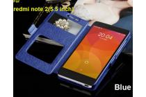 """Фирменный чехол-книжка для Xiaomi Redmi Note 2/ Note 2 Prime 5.5"""" фиолетовый с окошком для входящих вызовов и свайпом водоотталкивающий"""