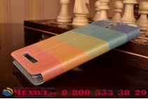 """Фирменный уникальный необычный чехол-книжка для Xiaomi Redmi Note 2/ Note 2 Prime 5.5""""  """"тематика все цвета радуги"""""""