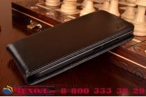 """Фирменный оригинальный вертикальный откидной чехол-флип для Xiaomi Redmi Note 2/ Note 2 Prime 5.5""""  черный из натуральной кожи """"Prestige"""" Италия"""