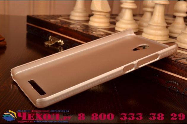 """Фирменная задняя панель-крышка-накладка из тончайшего и прочного пластика для Xiaomi Redmi Note 2/ Note 2 Prime 5.5""""  золотая"""