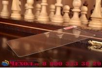 """Фирменное защитное закалённое противоударное стекло премиум-класса из качественного японского материала с олеофобным покрытием для Xiaomi Redmi Note 2/ Note 2 Prime 5.5"""""""