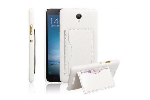"""Фирменная роскошная элитная премиальная задняя панель-крышка для Xiaomi Redmi Note 2/ Note 2 Prime 5.5"""" из качественной кожи буйвола с визитницей белая"""