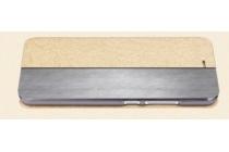 """Фирменный чехол-книжка водоотталкивающий с мульти-подставкой на жёсткой металлической основе для Xiaomi Redmi Note 2/ Note 2 Prime 5.5"""" золотой"""