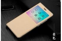 """Фирменный оригинальный чехол-книжка для Xiaomi Redmi Note 2/ Note 2 Prime 5.5""""  золотой с окошком для входящих вызовов водоотталкивающий"""
