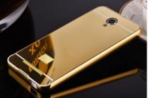 """Фирменная металлическая задняя панель-крышка-накладка из тончайшего облегченного авиационного алюминия для Xiaomi Redmi Note 2/ Note 2 Prime 5.5"""" золотая"""