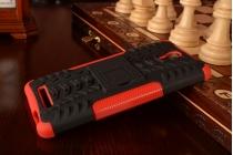 """Противоударный усиленный ударопрочный фирменный чехол-бампер-пенал для Xiaomi Redmi Note 2/ Note 2 Prime 5.5"""" красный"""
