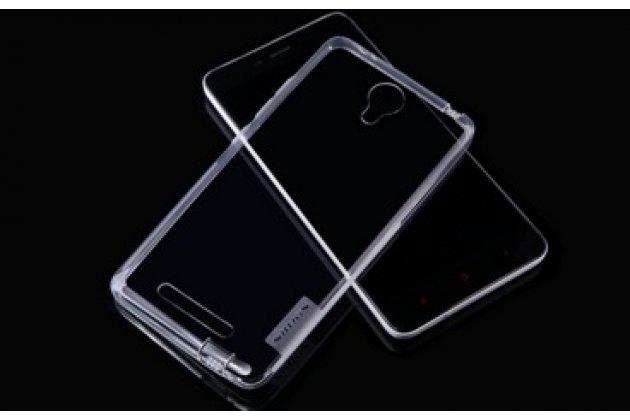 """Фирменная ультра-тонкая полимерная из мягкого качественного силикона  с заглушками задняя панель-чехол-накладка для Xiaomi Redmi Note 2/ Note 2 Prime 5.5"""" серебристая"""