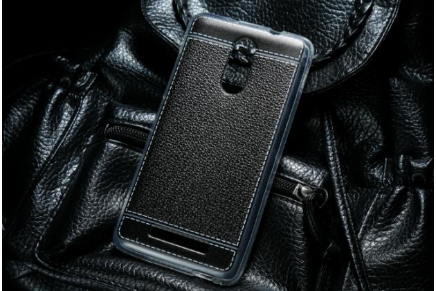 Фирменная премиальная элитная крышка-накладка на Xiaomi Redmi Note 2 5.5 черная из качественного силикона с дизайном под кожу
