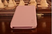 Фирменный оригинальный чехол-футляр-книжка для Xiaomi Redmi Note 3 Pro SE (Special Edition) / 152.5 мм / Android 6.0 розовый кожаный