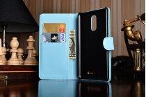 """Фирменный чехол-книжка из качественной импортной кожи с подставкой застёжкой и визитницей для  Ксиаоми Редми Ноут 3/Редми ноут 2 Про 5.5 / Xiaomi Redmi Note 3 /Xiaomi Redmi Note 2 Pro 5.5""""  бирюзовый"""