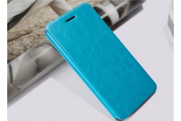 """Фирменный чехол-книжка из качественной водоотталкивающей импортной кожи на жёсткой металлической основе для  Xiaomi Redmi Note 3 /Xiaomi Redmi Note 2 Pro 5.5"""" бирюзовый"""