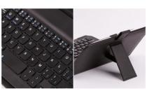 """Фирменный чехол со съёмной Bluetooth-клавиатурой для Xiaomi Redmi Note 3 /Xiaomi Redmi Note 2 Pro 5.5""""  черный  кожаный + гарантия"""