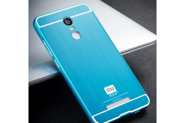 """Фирменная металлическая задняя панель-крышка-накладка из тончайшего облегченного авиационного алюминия для Xiaomi Redmi Note 3 /Xiaomi Redmi Note 2 Pro 5.5""""  бирюзовая"""