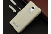 """Фирменный чехол-книжка для Xiaomi Redmi Note 3 /Xiaomi Redmi Note 2 Pro 5.5""""  белый с окошком для входящих вызовов и свайпом водоотталкивающий"""