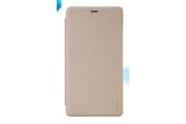 "Фирменный чехол-книжка для Xiaomi Redmi Note 3 /Xiaomi Redmi Note 2 Pro 5.5""  золотой водоотталкивающий"