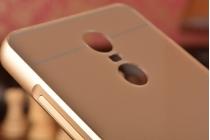"""Фирменная металлическая задняя панель-крышка-накладка из тончайшего облегченного авиационного алюминия для Xiaomi Redmi Note 3 /Xiaomi Redmi Note 2 Pro 5.5""""  золотая"""