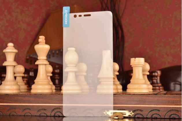 """Фирменное защитное закалённое противоударное стекло премиум-класса из качественного японского материала с олеофобным покрытием для Xiaomi Redmi Note 3 /Xiaomi Redmi Note 2 Pro 5.5"""""""
