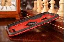 """Противоударный усиленный ударопрочный фирменный чехол-бампер-пенал для Xiaomi Redmi Note 3 /Xiaomi Redmi Note 2 Pro 5.5"""" красный"""