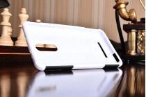 """Противоударный усиленный ударопрочный фирменный чехол-бампер-пенал для Xiaomi Redmi Note 3 /Xiaomi Redmi Note 2 Pro 5.5""""  белый"""