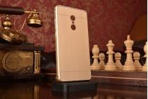 """Фирменная металлическая задняя панель-крышка-накладка из тончайшего облегченного авиационного алюминия для Xiaomi Redmi Note 4 5.5"""" золотая"""