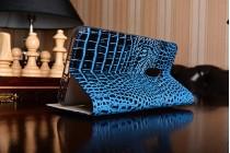 """Фирменный роскошный эксклюзивный чехол с объёмным 3D изображением рельефа кожи крокодила синий для Xiaomi Redmi Note 4 5.5"""". Только в нашем магазине. Количество ограничено"""