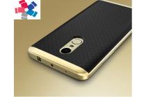 """Задняя панель-крышка из тончайшего мягкого силикона для Xiaomi Redmi Note 4 5.5"""" с матовой отделкой """"под карбон"""" золото"""