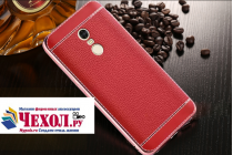 """Фирменная премиальная элитная силиконовая крышка-накладка с отделкой под кожу  для Xiaomi Redmi Note 4 5.5"""" """"Ретро"""" красная"""