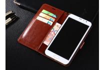 """Фирменный чехол-книжка из качественной импортной кожи с подставкой застёжкой и визитницей для Xiaomi Redmi Note 4 5.5"""" коричневый"""