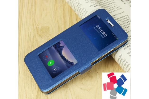 """Фирменный чехол-книжка  с окошком для входящих вызовов и свайпом  для Xiaomi Redmi Note 4 5.5"""" водоотталкивающий синий"""