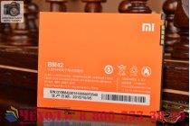 Фирменная аккумуляторная батарея BM42 3100mAh на телефон Xiaomi Redmi Note + гарантия