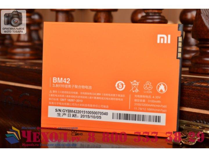 Фирменная аккумуляторная батарея BM42 3100mAh на телефон Xiaomi Redmi Note 1 ( это телефон 2015г) + гарантия..