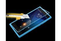 Фирменный оригинальный водоотталкивающий ультратонкий чехол-книжка с закаленным стеклом для Xiaomi Redmi Note