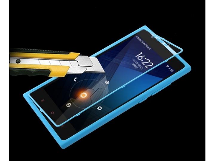 Фирменный оригинальный водоотталкивающий ультратонкий чехол-книжка с закаленным стеклом для Xiaomi Redmi Note..