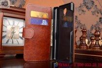 Фирменный чехол-книжка из качественной импортной кожи с мульти-подставкой застёжкой и визитницей для Сиаоми Редми Нот коричневый
