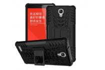 Противоударный усиленный ударопрочный фирменный чехол-бампер-пенал для Xiaomi Redmi Note 1 /Hongmi Note черный