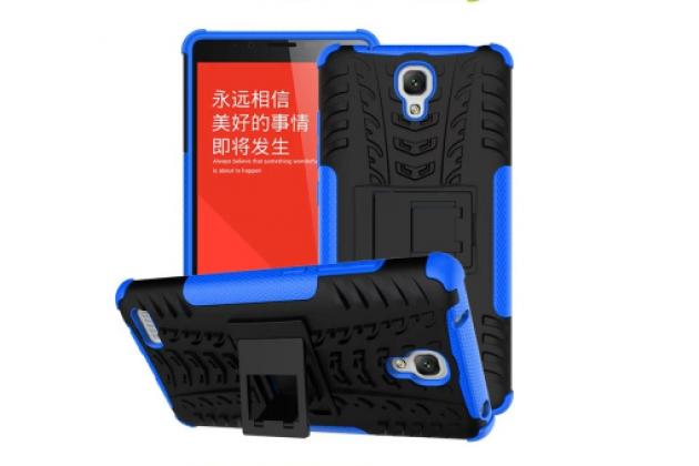 Противоударный усиленный ударопрочный фирменный чехол-бампер-пенал для Xiaomi Redmi Note/Hongmi Note синий