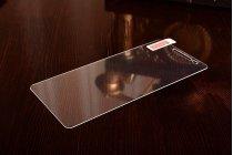"""Фирменное защитное закалённое противоударное стекло премиум-класса из качественного японского материала с олеофобным покрытием для телефона Xiaomi Redmi Pro 5.5"""""""