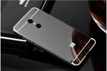 """Фирменная металлическая задняя панель-крышка-накладка из тончайшего облегченного авиационного алюминия для Xiaomi Redmi Pro 5.5""""  черная"""