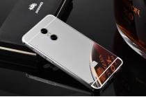 """Фирменная металлическая задняя панель-крышка-накладка из тончайшего облегченного авиационного алюминия для Xiaomi Redmi Pro 5.5""""  серебрянная"""