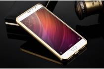 """Фирменная металлическая задняя панель-крышка-накладка из тончайшего облегченного авиационного алюминия для Xiaomi Redmi Pro 5.5""""  золотая"""